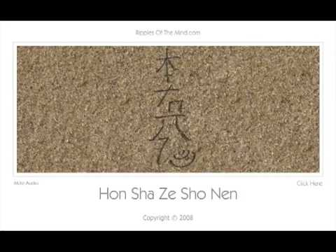 yt-687-Reiki-Healing-Music-Distance-Healing-Symbol-Hon-Sah-Ze-Sho-Ken